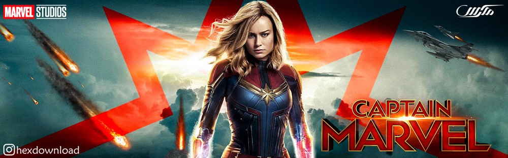 فیلمCaptain Marvel 2019